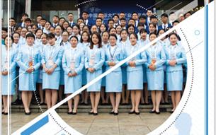 2019数博会志愿者名单公布 807人榜上有名