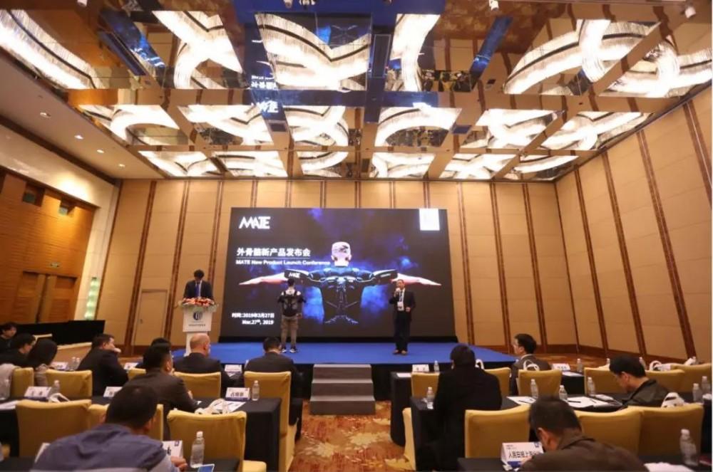 柯马中国发布创新产品 – 首款可穿戴肌