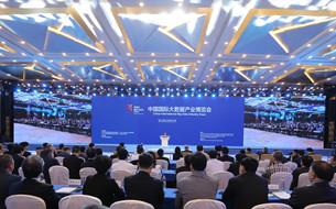 中国工程院院士高文确认出席2019数博会开幕式