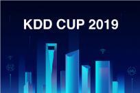 """数据挖掘""""世界杯""""KDD Cup 2019开赛,百度夺得主"""