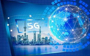 5G与工业互联网融合之变
