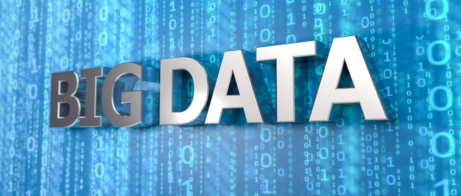 大数据对企业来说都有哪些作用