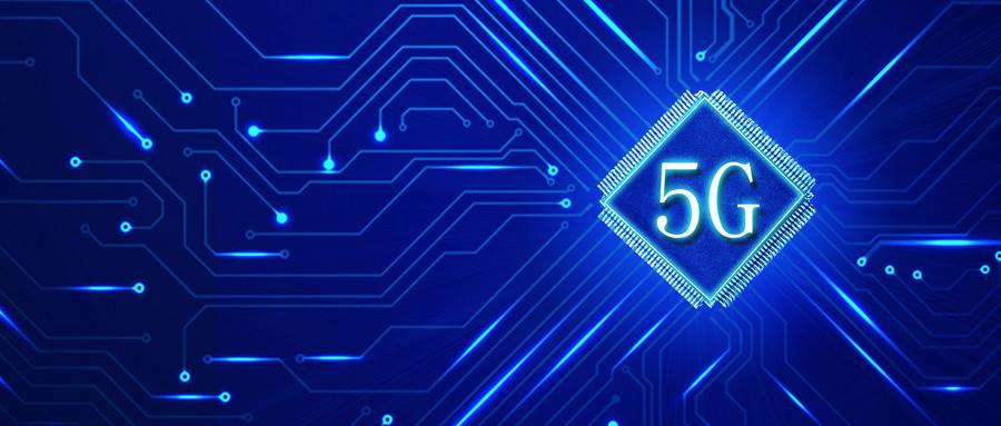 信软司傅永宝:5G为大数据产业带来机遇,同时也