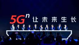 航天信息与中国联通在大数据领域达成战略合作