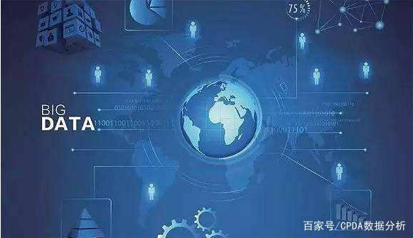 数字化时代大数据技能越来越得到了重视
