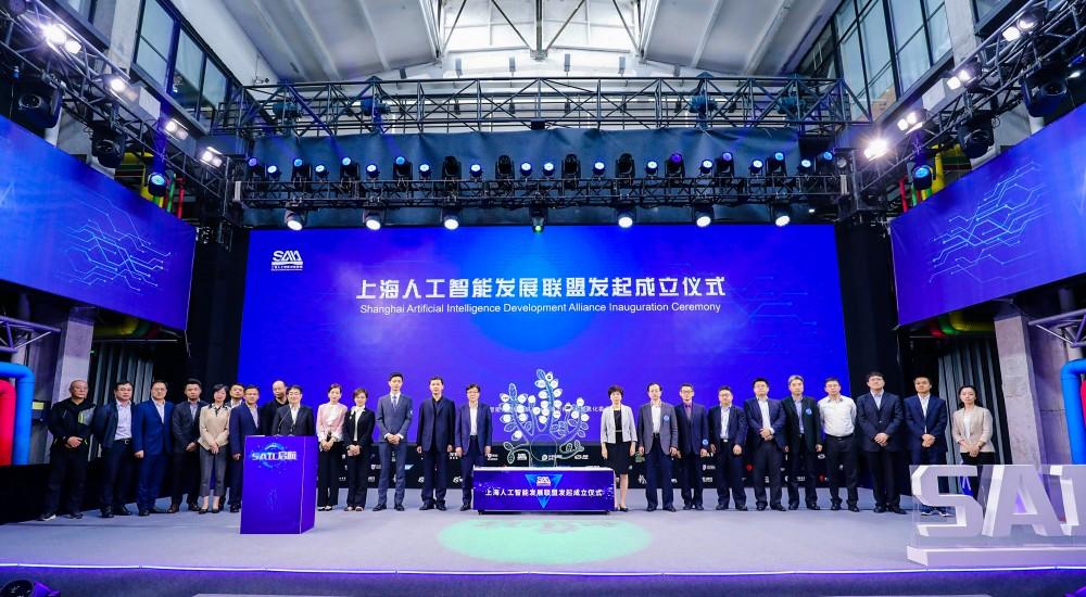 上海着力营造人工智能创新生态,助力