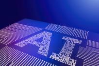 北京大学宣布成立人工智能研究院