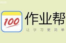 """AI产品分析 (三):详解作业帮""""拍照搜题""""功"""
