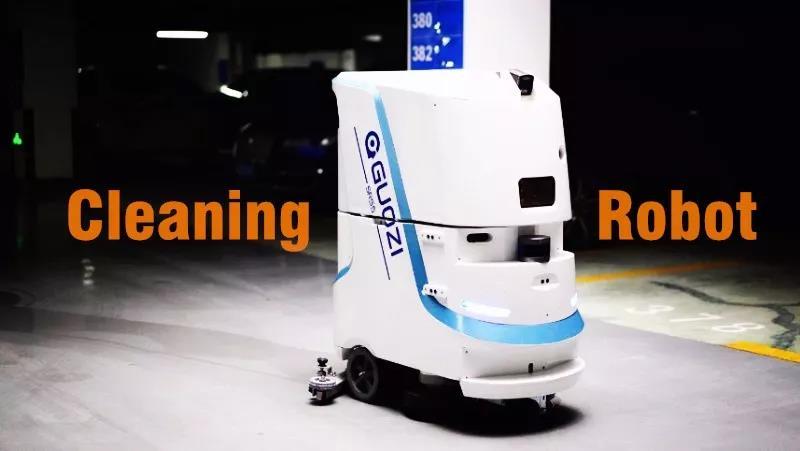 国自机器人新品震撼发布!