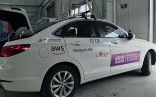 全球顶级的无人驾驶赛事即将在数博会期间举行