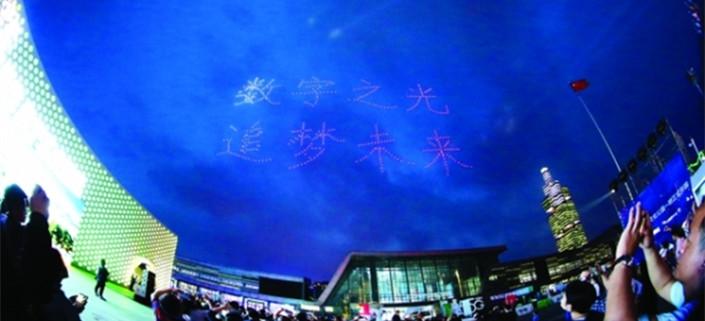 """2019数博会""""数谷之夜""""系列活动启动"""