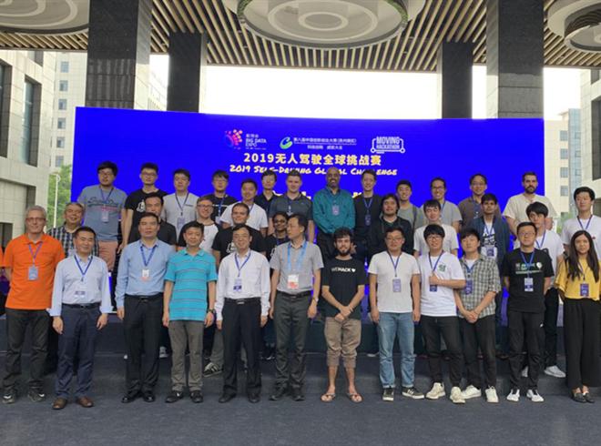 13国顶尖工程师聚贵阳比算法 2019数博会无人驾驶