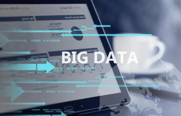 """AI调解员、区块链""""诚信积分"""" 贵州:用大数据"""