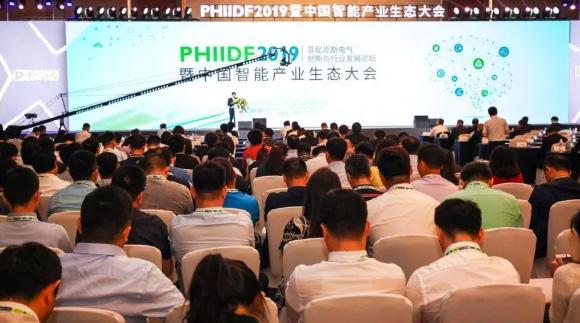 """工控界的""""达沃斯论坛""""——PHIIDF 2019上看制造业"""