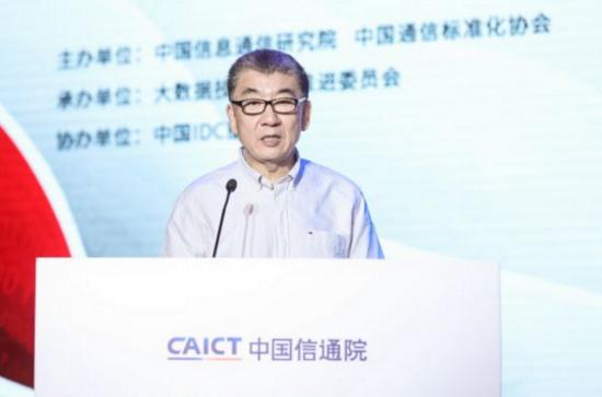 奚国华提出三点建议 推动大数据产业发展