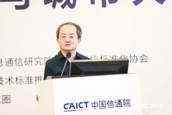 北京大学电子政务研究院院长杨凤春:电子政务