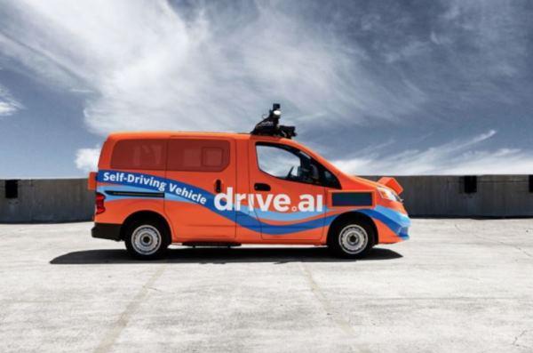 传苹果欲收购自动驾驶新创Drive.ai,但库克只要人