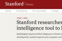 斯坦福大学发布吴恩达团队最新成果:利用AI帮助