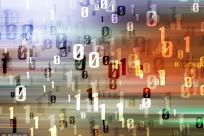 我国区域大数据产业规划布局研究
