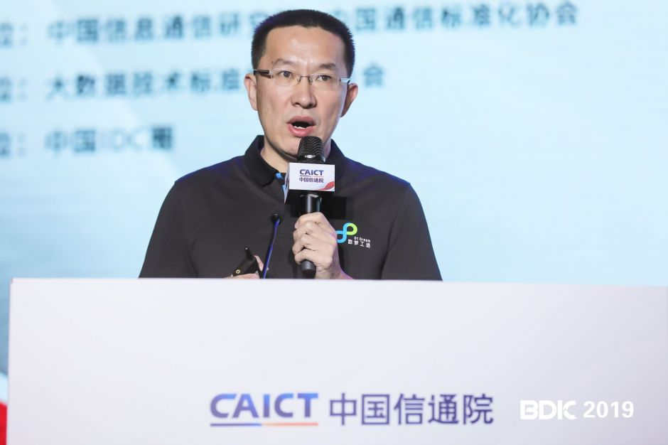 数梦工场崔晓峰:数据资产需要可治理、可管理