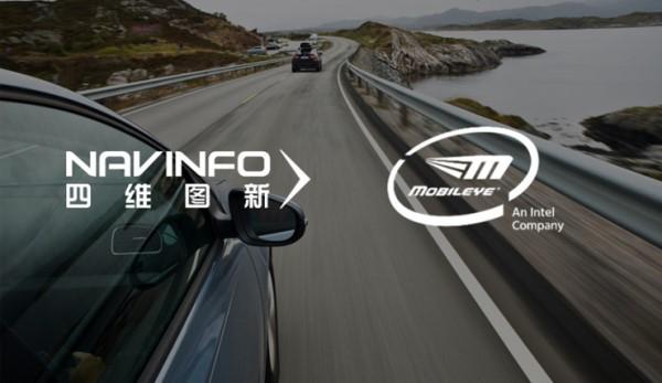 英特尔子公司Mobileye预计明年试点自动驾驶出租车