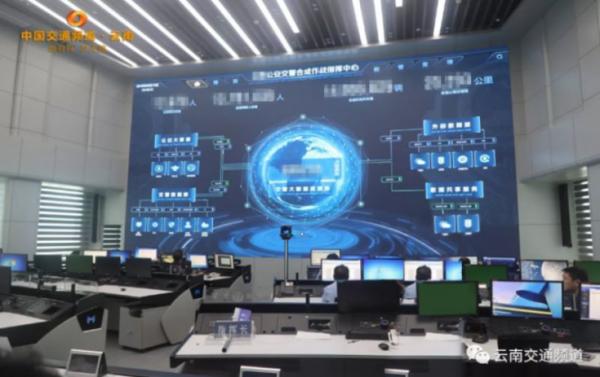 大数据赋能 云南省公安交通管理全面升级