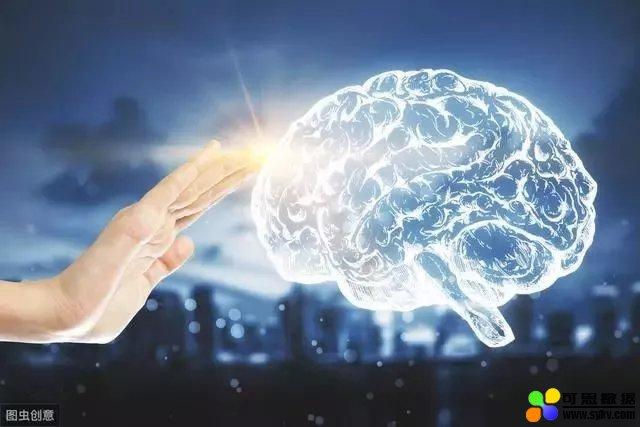 三个关键标准的提出,如何建设城市大脑的超级
