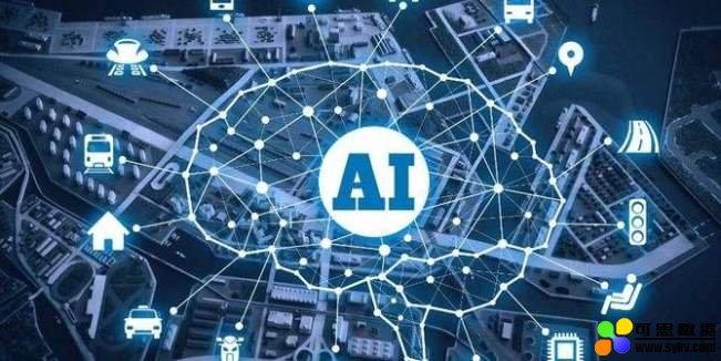 福布斯:人工智能可以帮助我们应对的15个社会挑