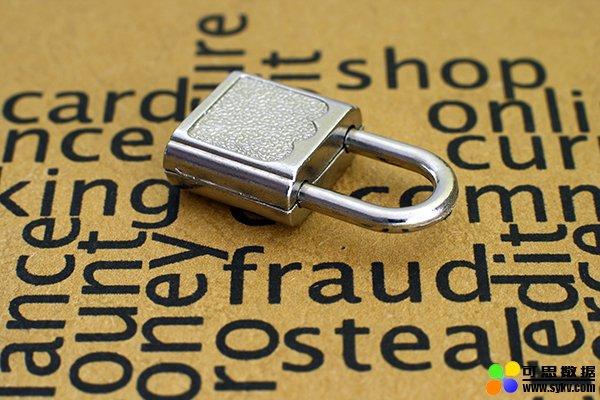 你的隐私被泄露了!大数据时代如何保护信息安