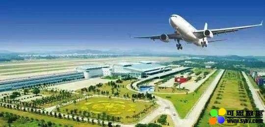 用云计算、大数据和生物识别技术打造未来机场