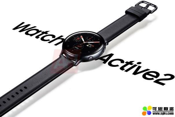 Galaxy Watch Active 2 新功能,心电图、跌倒侦测料明