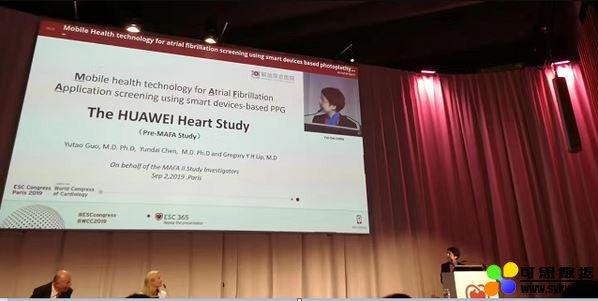 301医院发布基于华为可穿戴设备的心脏健康研究
