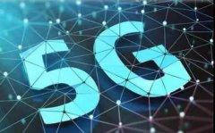 5G网络切片的商业序曲