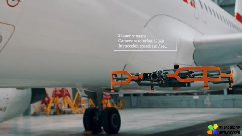 无人机在奥地利机场出现,竟然与乘客安全有关
