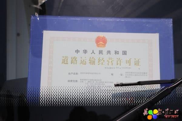 全球首发!武汉发出首张自动驾驶商用牌照