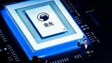 """阿里第一颗AI芯片诞生 """"含光800""""超强算力赋能"""