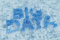 大数据分析为金融领域的应用与发展提供强大支