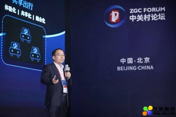 叶杰平:用户很快可在上海特定区域体验滴滴自动