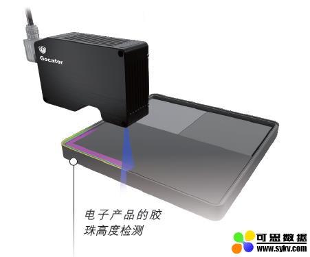 借助3D智能传感器完成胶路检测