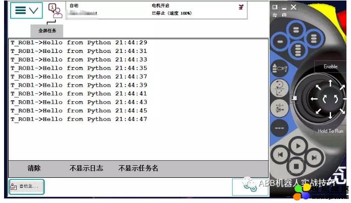 ABB机器人与Python通讯
