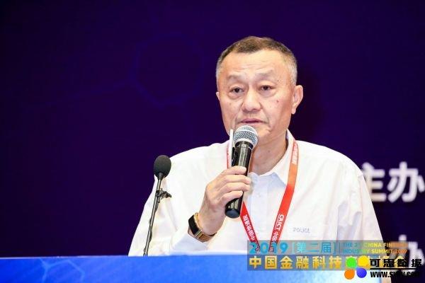 2019中国金融科技产业峰会丨公安部信息安全等级