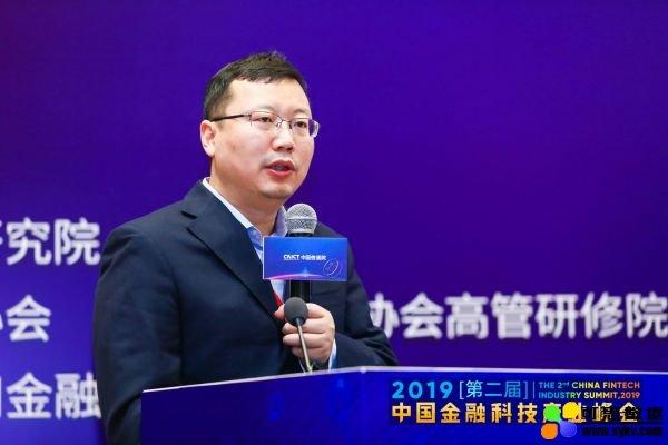 2019中国金融科技产业峰会丨方伟:广发证券的数