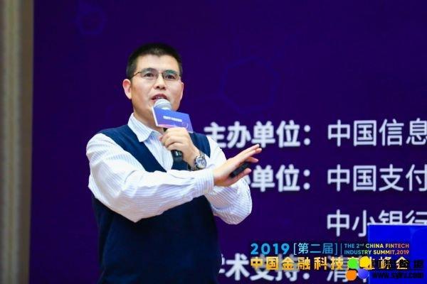 2019中国金融科技产业峰会丨建设银行车春雷:企