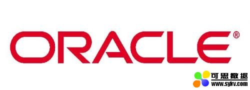 Oracle加大 ADW推广力度,让数据创造更多可能性