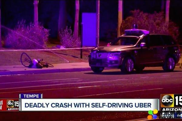美官员猛批Uber无人车撞死人:这企业对安全不上