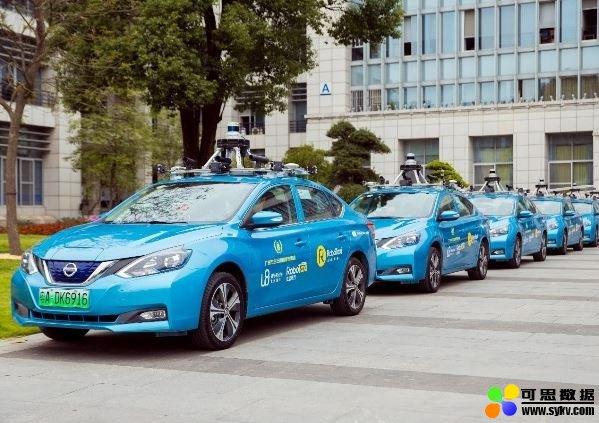 广州自动驾驶出租车车队,推出 RoboTaxi 服务