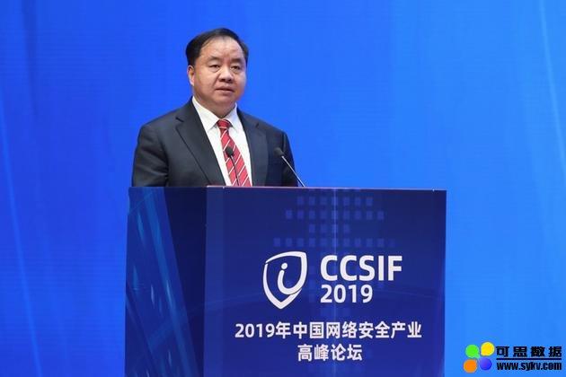 陈肇雄:积极开展5G、区块链等领域网络安全技术