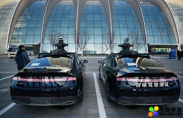 北京自动驾驶载人载物测试启动,明年有望网约