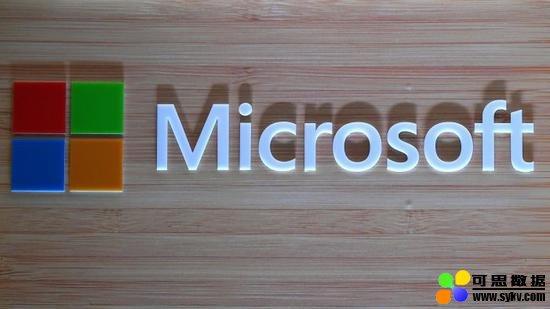 微软Access数据库出现漏洞 或致8.5万家企业面临风