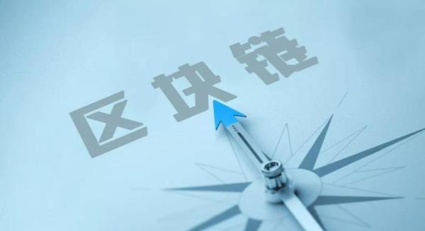 郑磊:解决慈善活动信任问题 区块链技术大有可